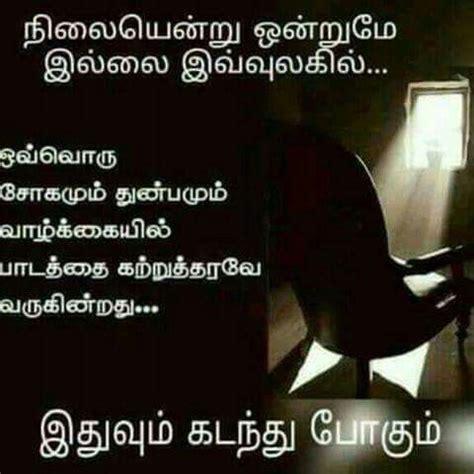 Islam Essay In Tamil